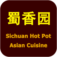 Sichuan Hot Pot & Asian Cuisine (蜀香园)